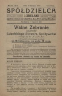 Spółdzielca Lubelski. R. 3, nr 46 (1919)