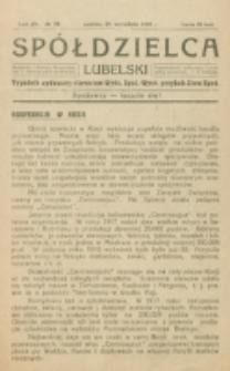 Spółdzielca Lubelski. R. 4, nr 39 (1920)