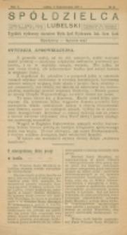 Spółdzielca Lubelski. R. 5, nr 42 (1921)