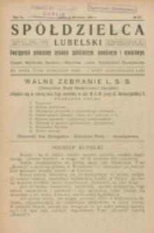 Spółdzielca Lubelski. R. 6, nr 23 (1922)