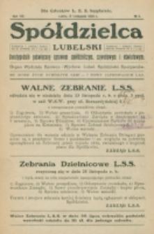 Spółdzielca Lubelski. R. 8, nr 4 (1924)