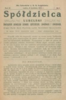 Spółdzielca Lubelski. R. 9, nr 1 (1925)