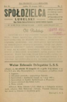 Spółdzielca Lubelski. R. 9, nr 2 (1925)