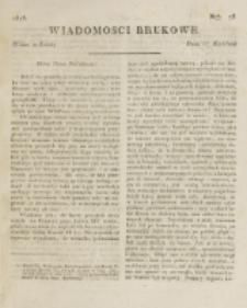Wiadomości Brukowe. Nr 73 (1818)