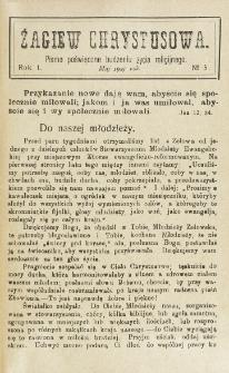 Żagiew Chrystusowa : pismo poświęcone budzeniu życia religijnego. R. 1, no 5 (1925)
