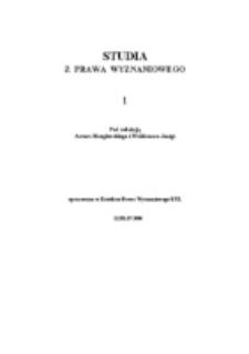 Studia z Prawa Wyznaniowego. 1 (2000). Strona tytułowa.
