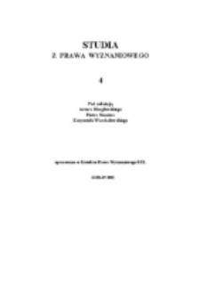 Studia z Prawa Wyznaniowego. 4 (2002). Strona tytułowa.