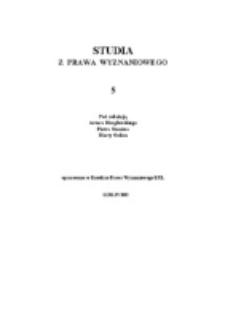 Studia z Prawa Wyznaniowego. 5 (2002). Strona tytułowa.