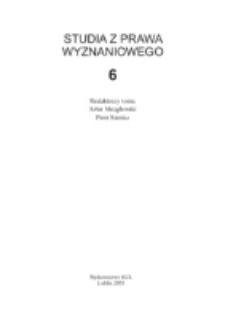 Studia z Prawa Wyznaniowego. 6 (2003). Strona tytułowa.