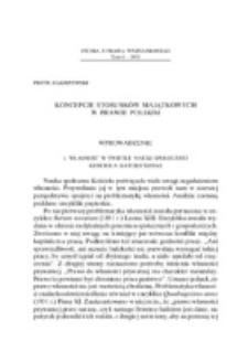 Koncepcje stosunków majątkowych w prawie polskim.