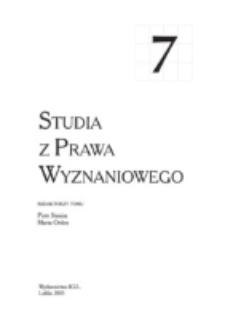 Studia z Prawa Wyznaniowego. 7 (2005). Strona tytułowa.