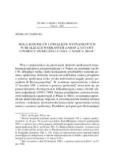 Rola kościołów i związków wyznaniowych w realizacji wybranych zadań z ustawy o pomocy społecznej z dnia 12 marca 2004 r