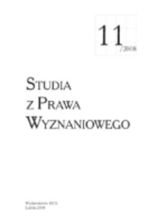 Studia z Prawa Wyznaniowego. 11 (2008). Strona tytułowa.