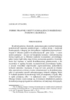 Formy prawnej instytucjonalizacji rozdziału państwa i kościoła.