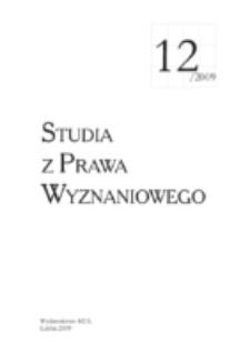 Studia z Prawa Wyznaniowego. 12 (2009). Strona tytułowa.