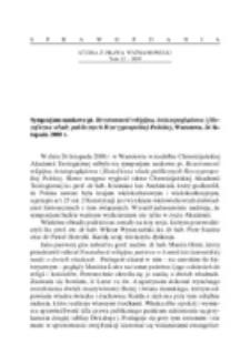 Sympozjum naukowe pt. Bezstronność religijna, światopoglądowa i filozoficzna władz publicznych Rzeczypospolitej Polskiej, Warszawa, 26 listopada 2008 r.