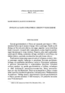 Ewolucja statusu prawnego cerkwi w Korczminie.