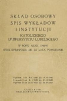 Skład Osobowy, Spis Wykładów i Instytucji Katolickiego Uniwersytetu Lubelskiego w Roku Akad. 1946/1947 oraz Sprawozdanie za Lata Poprzednie.