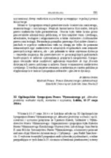 XI Ogólnopolskie Sympozjum Prawa Wyznaniowego pt. Aktualne problemy wolności myśli, sumienia i wyznania, Lublin, 15-17 maja 2014 r.