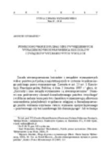 Funkcjonowanie duszpasterstw więziennych wyrazem równouprawnienia kościołów i związków wyznaniowych w Polsce.