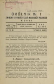Okólnik Związku Młodzieży Polskiej Diecezji Łuckiej. Nr 1 (1933)