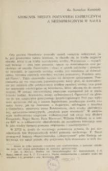 Stosunek między poznaniem empirycznym a nieempirycznym w nauce / Ks. Stanisław Kamiński.