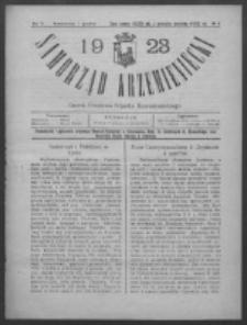 Samorząd Krzemieniecki. R. 1, nr 6 (1 grudnia 1923)