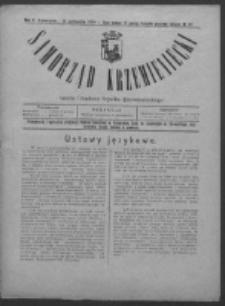 Samorząd Krzemieniecki. R. 2, nr 32 (20 października 1924)