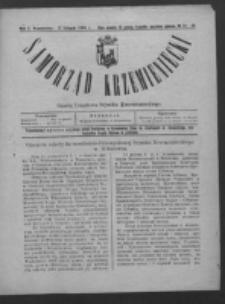 Samorząd Krzemieniecki. R. 2, nr 34/35 (17 listopada 1924)
