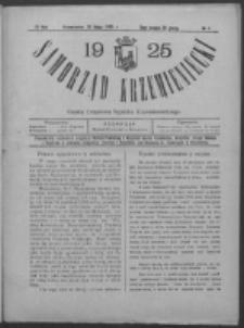 Samorząd Krzemieniecki. R. 3, nr 4 (10 lutego 1925)