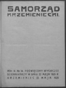 Samorząd Krzemieniecki. R. 3, nr 14 (22 maja 1925)