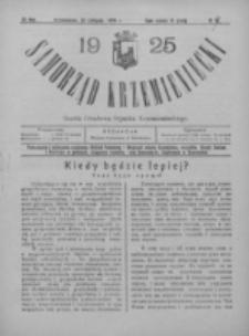 Samorząd Krzemieniecki. R. 3, nr 27 (20 listopada 1925)