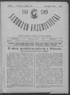 Samorząd Krzemieniecki. R. 4 , nr 18 (15 sierpnia 1926)