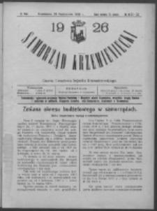 Samorząd Krzemieniecki. R. 4, nr 22/23 (25 października 1926)