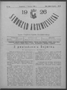 Samorząd Krzemieniecki. R. 4, nr 25 (1 grudnia 1926)
