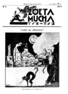 Żółta Mucha Tse-Tse. R. 4, nr 13 (27 marca 1932)