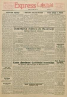 Express Lubelski i Wołyński. 1932, 12 Marca