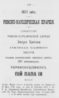 Ecclesiae per Dioecesim Vilnensem 1872