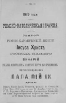 Ecclesiae per Dioecesim Vilnensem 1875