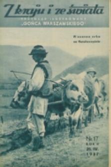 """Z Kraju i ze Świata : przegląd ilustrowany """"Gońca Warszawskiego"""". R. 2, nr 17 (1937)"""