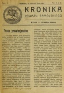Kronika Powiatu Zamojskiego. R. 1, nr 1/2 (1918)