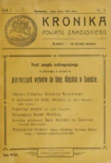 Kronika Powiatu Zamojskiego. R. 1, nr 8 (1918)