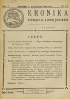 Kronika Powiatu Zamojskiego. R. 1, nr 17 (1918)