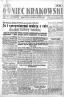 Goniec Krakowski. R. 5, nr 147 (1943)