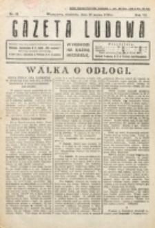 Gazeta Ludowa : wychodzi na każdą niedzielę. R. 6, nr 13 (1920)