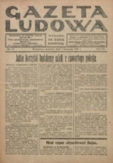 Gazeta Ludowa : wychodzi na każdą niedzielę. R. 6, nr 45 (1920)