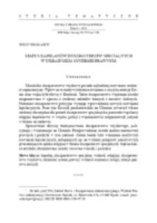 Status kapelanów duszpasterstw specjalnych w ukraińskim systemie prawnym.