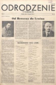 Odrodzenie : tygodnik. R. 2, nr 49 (4 listopada 1945)