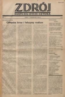 Zdrój : kultura - życie - sztuka. R. 1, nr 3 (1 października 1945)