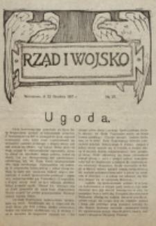 Rząd i Wojsko. 1917, nr 25 (22 grudnia)
